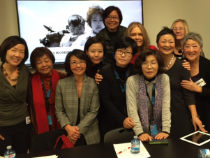 WomenCrossDMZ at the UN Conference on Status of Women, March 11th 2015