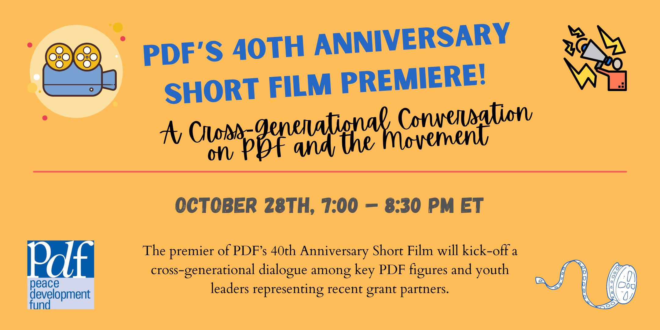short film premiere